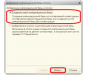 1с_добавление_базы_2.png