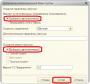 1с_добавление_базы_5.png